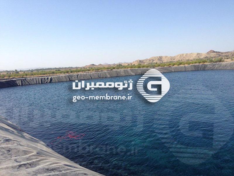 استخر ژئوممبران ذخیره آب کشاورزی در بندرعباس
