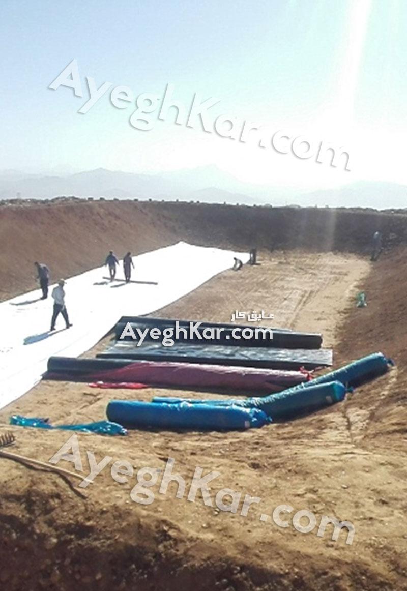 نصب ورق ژئوممبران استخر خاکی در شیراز