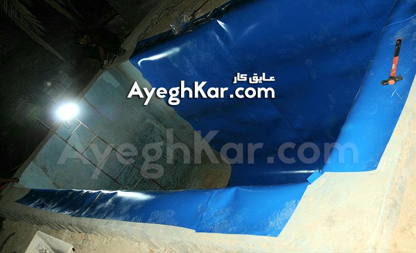نصب ورق ژئوممبران آبی استخر باغ در جم استان بوشهر