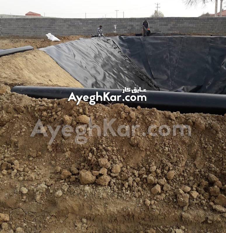 عایق استخر ذخیره آب کشاورزی اصفهان روستای کبوتر آباد