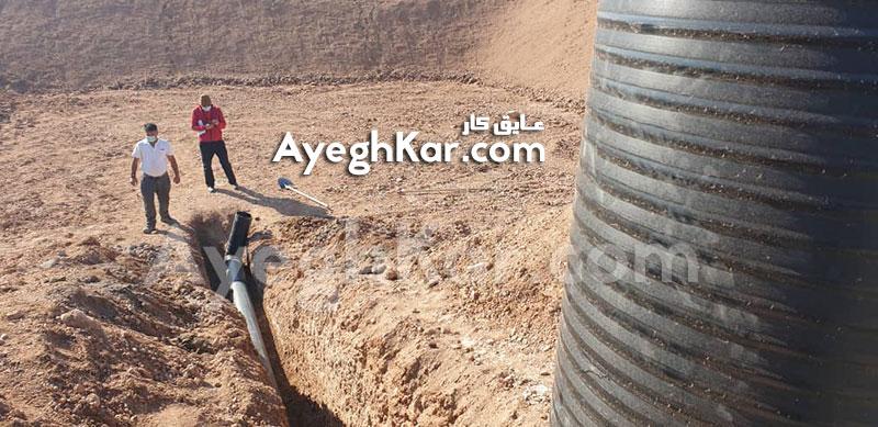 لوله گذاری استخر ژئوممبران شرکت صنایع مس شهید باهنر