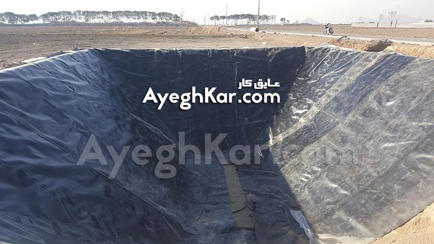 عایق ژئوممبران استخر ذخیره آب کشاورزی روستای کروه اصفهان