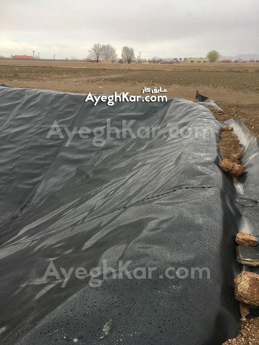 استخر ذخیره آب کشاورزی ژئوممبران اصفهان روستای کبوتر آباد آقای اسدی