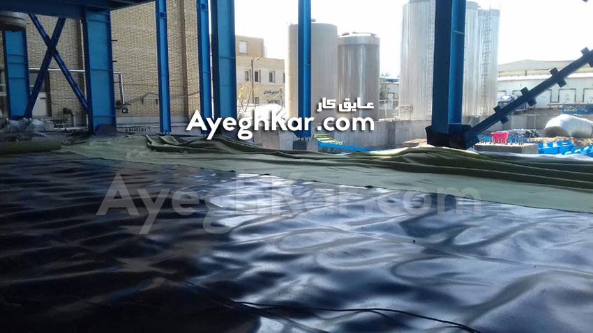 نصب ورق ژئوممبران اصفهان ، شرکت شیر پگاه اصفهان