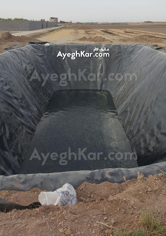 عایق ژئوممبران استخر ذخیره آب کشاورزی روستای کروه