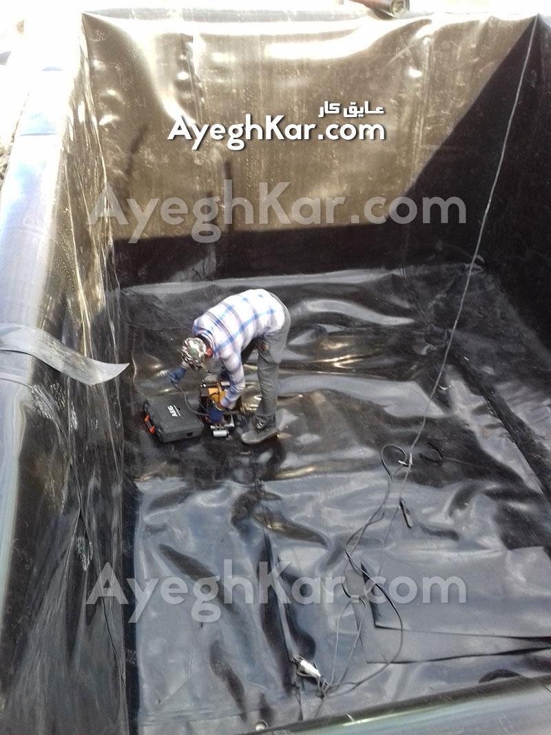 نصب ورق ژئوممبران استخر آقای حسینی چمگردان لنجان اصفهان