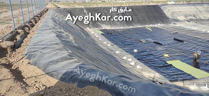 طراحی و ساخت انواع استخر ذخیره آب کشاورزی اصفهان