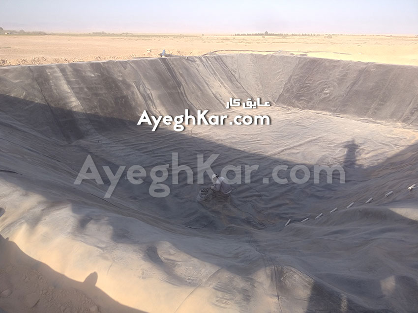 عایق ژئوممبران استخر خاکی منطقه کوهپایه ، روستای ورتون استان اصفهان