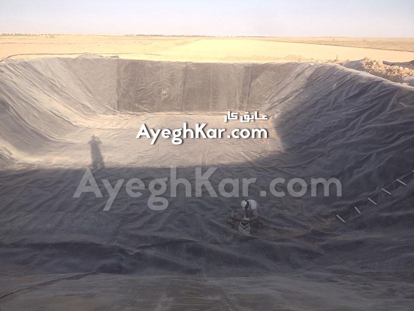 عایق استخر خاکی ذخیره آب کشاورزی منطقه کوهپایه ، روستای ورتون اصفهان